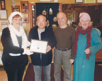 Billy Tse, Recipient of Good Neighbor Award